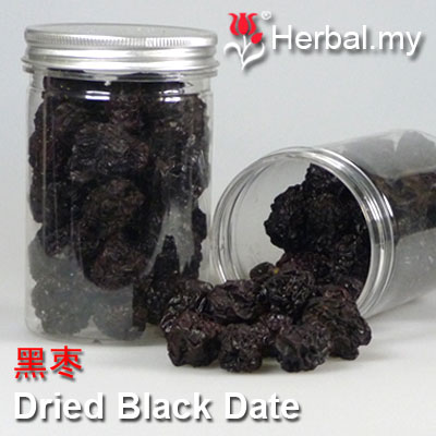 Dried Black Date - 黑枣 200g