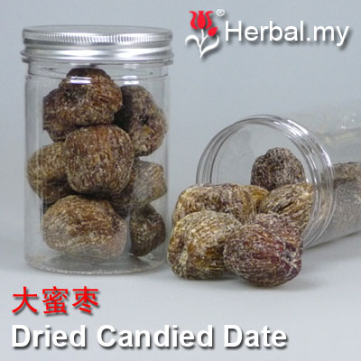 Big Dried Candied Date - 大蜜枣 200g